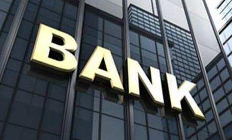 银行基本户